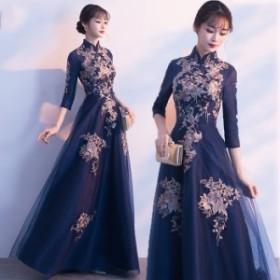 ロングドレス 立ち襟 演奏会 結婚式 パーティードレス ロングドレス 大きいサイズ 体型カバー 着痩せ ロング パーティーワンピース上品
