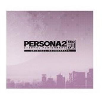 ペルソナ2 罰 ETERNAL PUNISHMENT.オリジナル・サウンドトラック 中古