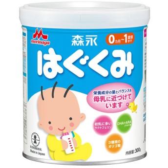 森永 ドライミルク はぐくみ 小缶300g 0ヵ月~ 食品 ミルク・粉ミルク 新生児ミルク (39)