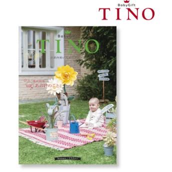 ティノ ブラウニー 内祝い・お返しギフト カタログギフト グルメ・雑貨・体験カタログ (40)