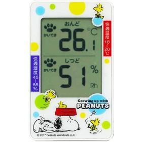 ベビー デジタル温湿度計 スヌーピー 育児用品 ベビーケア用品 衛生用品 (70)