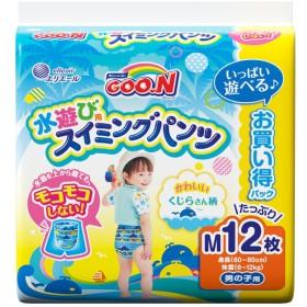 GOO.N 水遊びスイミングパンツ 男の子 M 12枚 おむつ・おしりふき・トイレ おむつ・おむつ用品 水遊びパンツ (21)