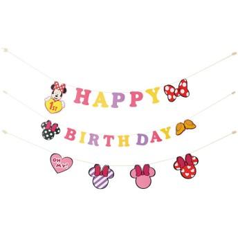 ペーパーフラッグセット ミニー お祝いイベント メモリアル・パーティグッズ パーティーグッズ (89)