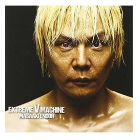 EXTREME V MACHINE(初回限定盤)(DVD付) 中古