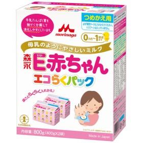 森永 エコらくパック つめかえ用 E赤ちゃん 800g 食品 ミルク・粉ミルク 新生児ミルク (38)