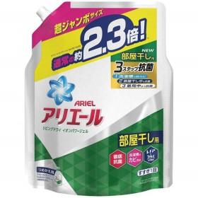 ARIEL(アリエール)リビングドライ イオンパワージェル つめかえ用 超ジャンボサイズ (1620g) 〔衣類用洗剤〕
