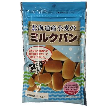 北海道産小麦の ミルクパン 食品 おやつ(お菓子) 12ヵ月~のおやつ (74)