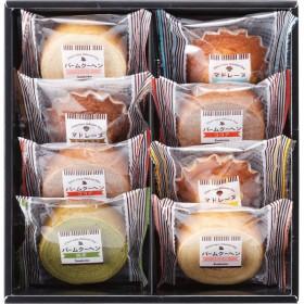 【通販限定】スウィートタイム・焼き菓子セット 内祝い・お返しギフト 菓子・食品ギフト 焼菓子 (65)