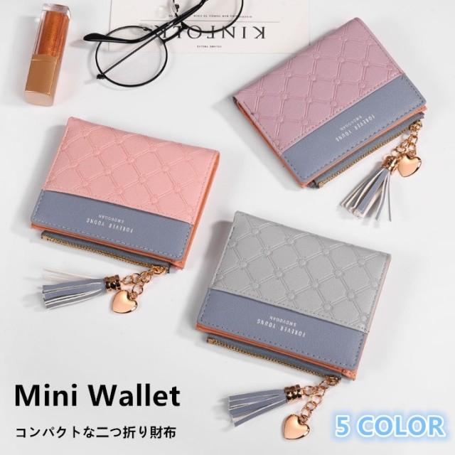 512d57cc751f 【韓国ファッション 】コンパクトな二つ折り財布 ミニ財布 レディース ウォレット 財布 コインケース