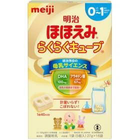明治 ほほえみ らくらくキューブ 16袋 432g 食品 ミルク・粉ミルク 新生児ミルク (44)