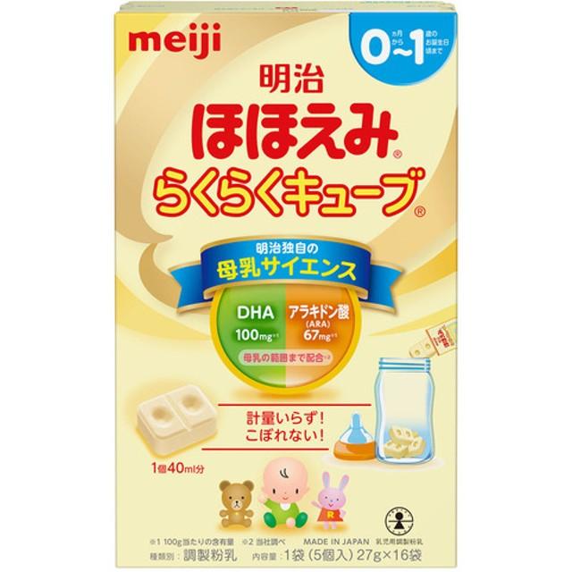 明治 ほほえみ らくらくキューブ 16袋 432g 食品 ミルク・粉ミルク 新生児ミルク (39)