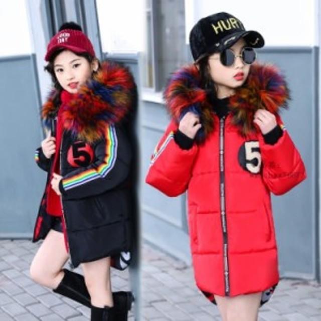 309b15ac21d40 毛皮コート 人気 上質 アウター キッズ 女の子 長袖 子ども 上着 冬物 暖かい ファーコート子供