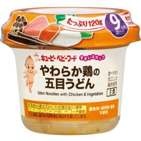 キッズ ベビー キユーピー すまいるカップ やわらか鶏の五目うどん 食品 ベビーフード・キッズフード 9ヵ月~フード (110)