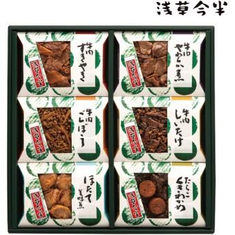 浅草今半 おこの味連 HN-SO-50 内祝い・お返しギフト 菓子・食品ギフト 惣菜・缶詰・佃煮・調味料・その他 (40)