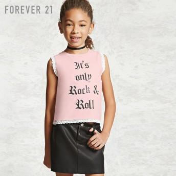 FOREVER21 フォーエバー21 【[KIDS]Rock & Rollクロシェトリムタンクトップ】(5,000円以上購入で送料無料)