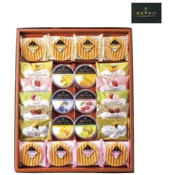 銀座千疋屋 銀座バラエティセット PGS-181 内祝い・お返しギフト 菓子・食品ギフト 焼菓子 (65)