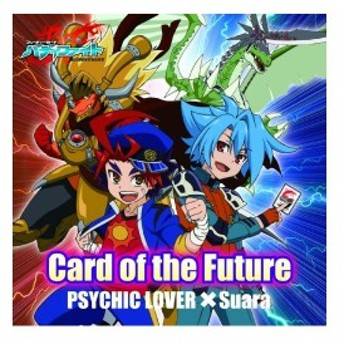 Card of the Future 中古