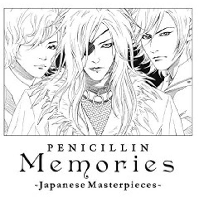 Memories -Japanese Masterpieces-(CD+DVD) (初回生産限定盤) 中古