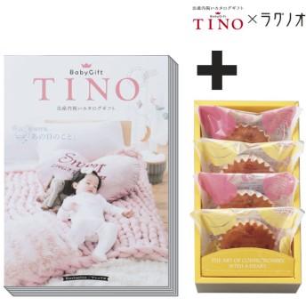 名入れ ラグノオ 森のマドレーヌ+カタログギフト「TINO マシュマロ」 内祝い・お返しギフト 名入れギフト 組み合わせギフト (70)