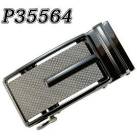 (まとめ) TENKAPAS サイズ自由自在 穴無しベルト快適 便利 オートロック 本革 ベルト メンズ P35564 【×2セ