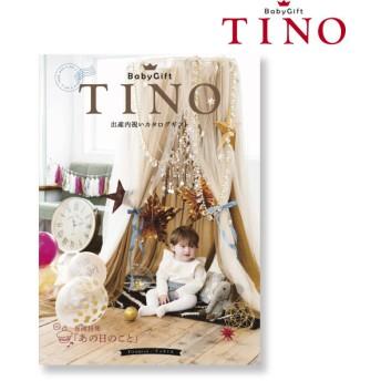 ティノ ティラミス 内祝い・お返しギフト カタログギフト グルメ・雑貨・体験カタログ (40)