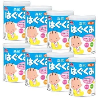 通販限定 森永 ドライミルク はぐくみ 大缶810g 8缶パック 0ヵ月~ 食品 ミルク・粉ミルク 新生児ミルク (38)