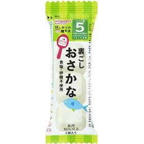 キッズ ベビー 和光堂 はじめての離乳食 裏ごしおさかな 食品 ベビーフード・キッズフード 5・6ヵ月~フード (69)