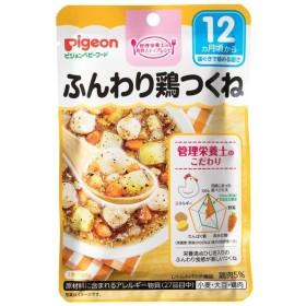 キッズ ベビー ピジョン 食育レシピ ふんわり鶏つくね 食品 ベビーフード・キッズフード 12ヵ月~フード (141)