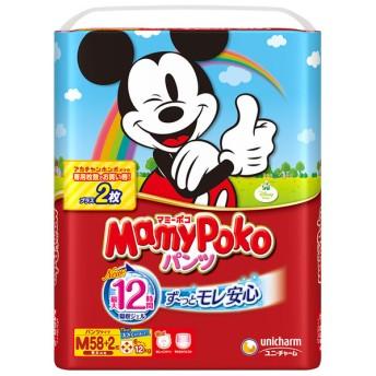 [パンツ] マミーポコ パンツ M 60枚(58枚+ah限定2枚増量) おむつ・おしりふき・トイレ おむつ・おむつ用品 紙おむつ(パンツタイプ) (40)