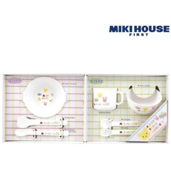 ミキハウスファースト ベビー食器ミニセット(食洗機もOK) 46-7052-505 お祝いギフト 出産・お誕生日お祝いギフト ミキハウスギフトセット (16)