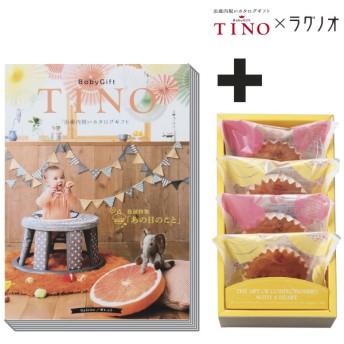 名入れ ラグノオ 森のマドレーヌ+カタログギフト「TINO ガレット」 内祝い・お返しギフト 名入れギフト 組み合わせギフト (70)