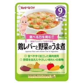 キッズ ベビー ハッピーレシピ 鶏レバーと野菜のうま煮 食品 ベビーフード・キッズフード 9ヵ月~フード (107)