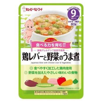 キッズ ベビー ハッピーレシピ 鶏レバーと野菜のうま煮 食品 ベビーフード・キッズフード 9ヵ月~フード (105)