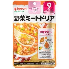 キッズ ベビー ピジョン 食育レシピ 野菜ミートドリア 食品 ベビーフード・キッズフード 9ヵ月~フード (111)