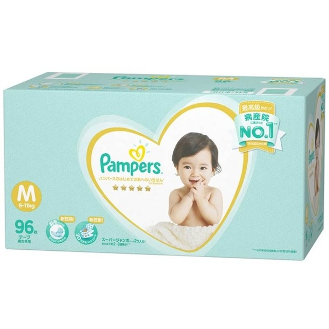 [テープ・ケース販売] パンパース はじめての肌へのいちばん M 48枚 2個入り おむつ・おしりふき・トイレ おむつ・おむつ用品 紙おむつ(テープタイプ) (25)