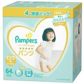 [パンツ・ケース販売] パンパース はじめての肌へのいちばん Big 32枚 2個入り おむつ・おしりふき・トイレ おむつ・おむつ用品 紙おむつ(パンツタイプ) (62)