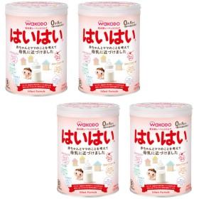 和光堂 はいはい 4缶入 食品 ミルク・粉ミルク 新生児ミルク (40)