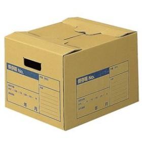 コクヨ 文書保存箱(A判ファイル用)フタ差し込み式 A4用 内寸W410×D317×H260mm 業務用パック A4-FBX1