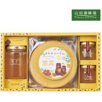 山田養蜂場 名入れ はちみつバウムギフトセット 75286 内祝い・お返しギフト 名入れギフト 菓子 (92)