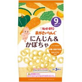キユーピー おやさいりんぐ にんじん&かぼちゃ 食品 おやつ(お菓子) 9ヵ月~のおやつ (31)