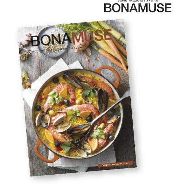 BONAMUSE カベルネフラン 内祝い・お返しギフト カタログギフト グルメカタログ (31)