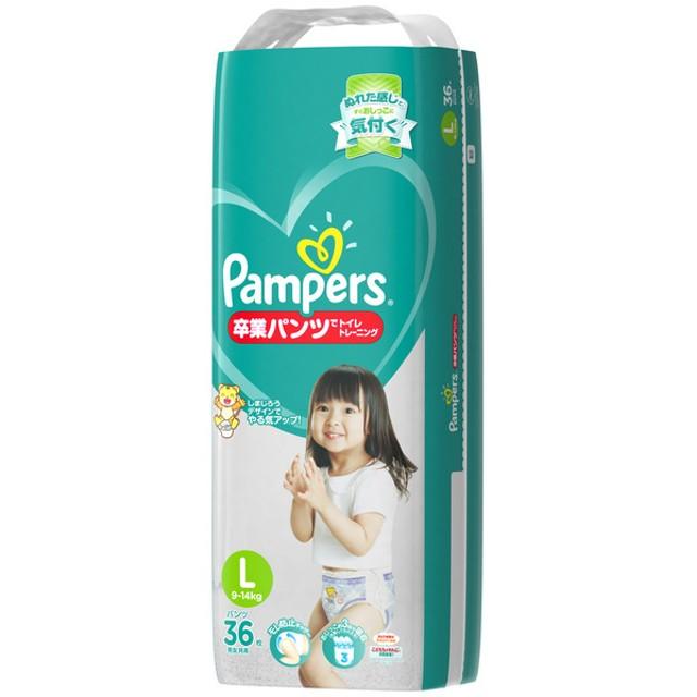 [卒業パンツ] パンパース L 36枚 おむつ・おしりふき・トイレ おまる・トイレトレーニング トレーニングパンツ(紙タイプ) (17)