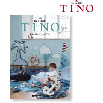 ティノ ブランマンジェ 内祝い・お返しギフト カタログギフト グルメ・雑貨・体験カタログ (40)