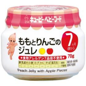 キッズ ベビー キユーピー 瓶詰(びんづめ)70g ももとりんごのジュレ 食品 ベビーフード・キッズフード 7ヵ月~フード (67)