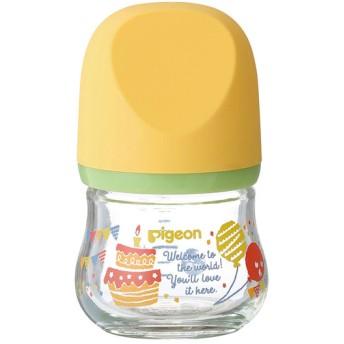 ピジョン 母乳実感 マイプレシャス (ガラス製) 80ml パーティ 育児用品 授乳用品 ほ乳びん・乳首 (144)