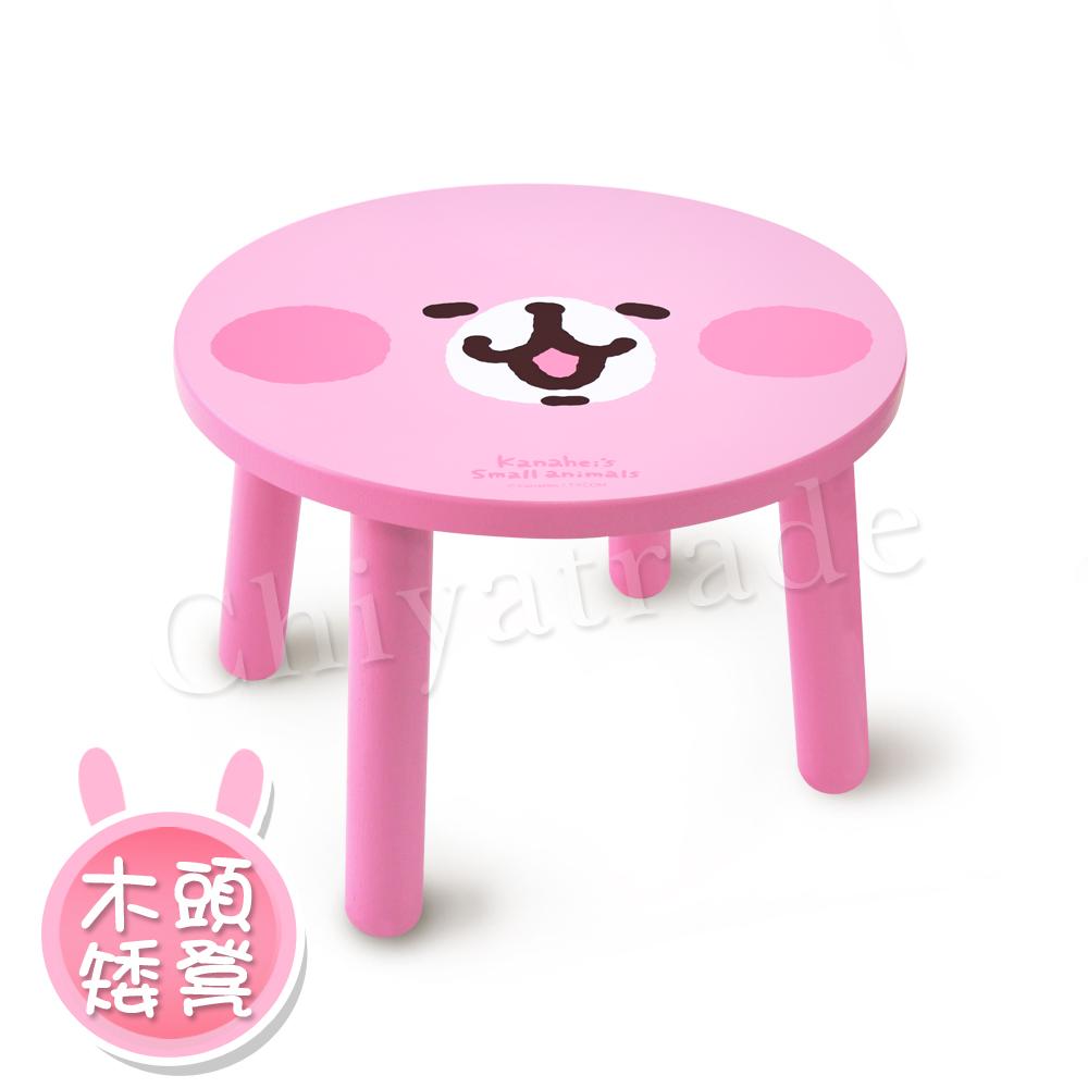 【Kanahei】卡娜赫拉 大臉兔兔 矮凳 椅子 和室椅 兒童椅(正版授權台灣製)