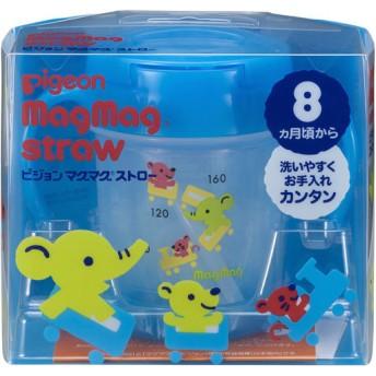 [200ml]ピジョン マグマグ ストロー(スライドタイプ) 育児用品 お食事用品 マグ (105)