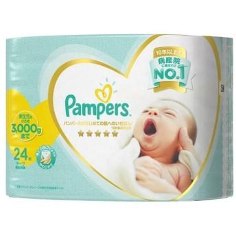 [テープ] パンパースのはじめての肌へのいちばん 新生児用 小さめ 24枚 おむつ・おしりふき・トイレ おむつ・おむつ用品 紙おむつ(テープタイプ) (35)