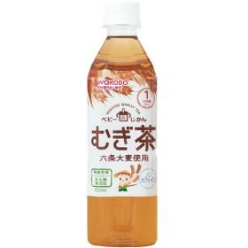 和光堂 ベビーのじかん むぎ茶 500ml 1本 食品 水・飲料 水・お茶 (35)