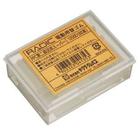 (まとめ)サクラクレパス ラビット電動字消器用替ゴム PPC第二原図用スーパー 1200D 1箱(60本)【×5セット】